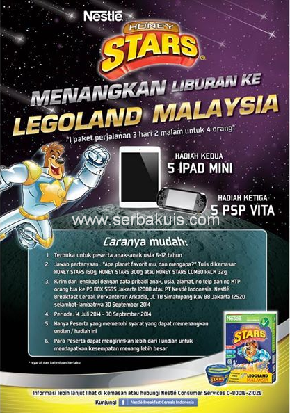 Kuis Berhadiah 5 iPad Mini dan 5 PSP Vita