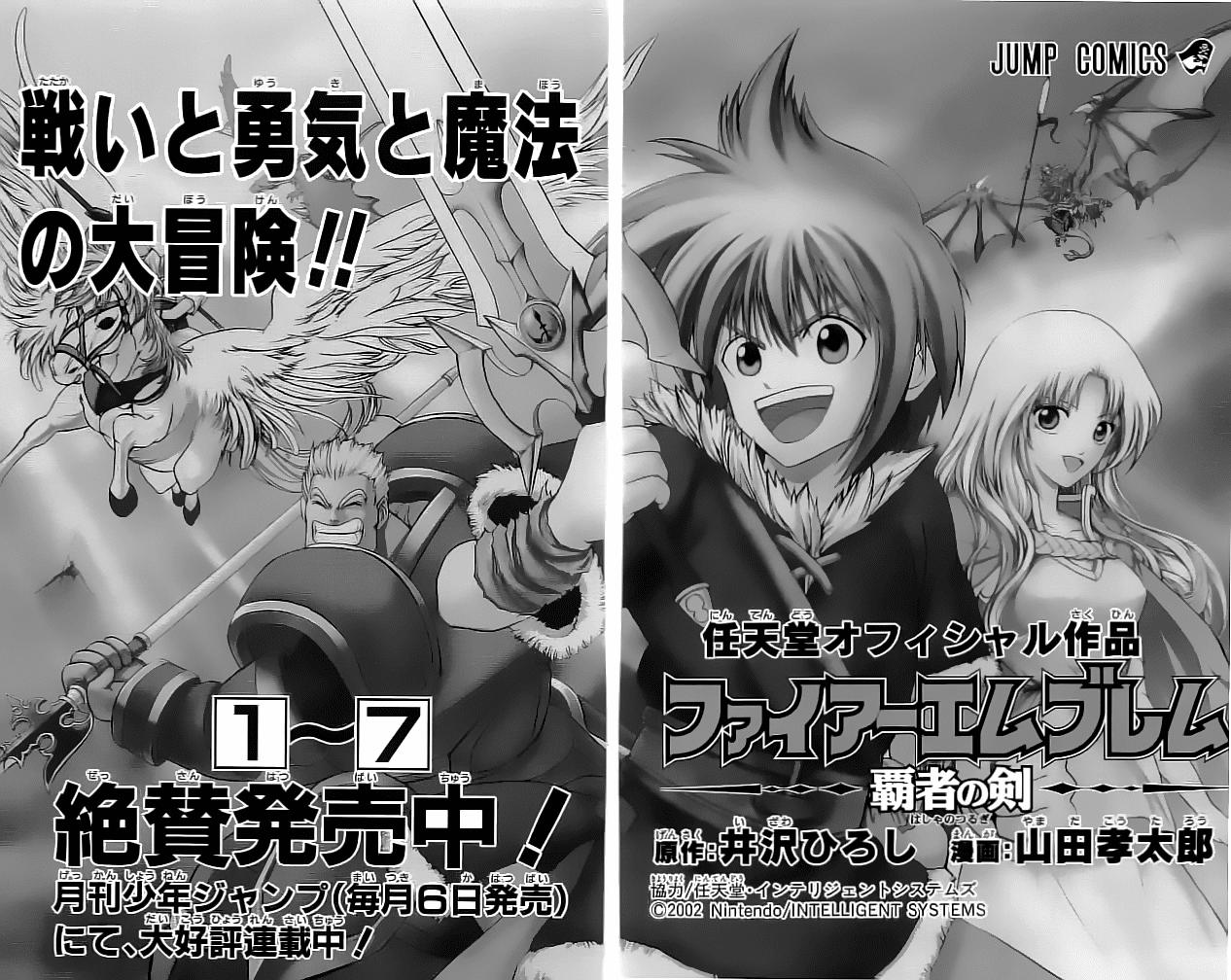 Fire Emblem - Hasha no Tsurugi chap 020 trang 54