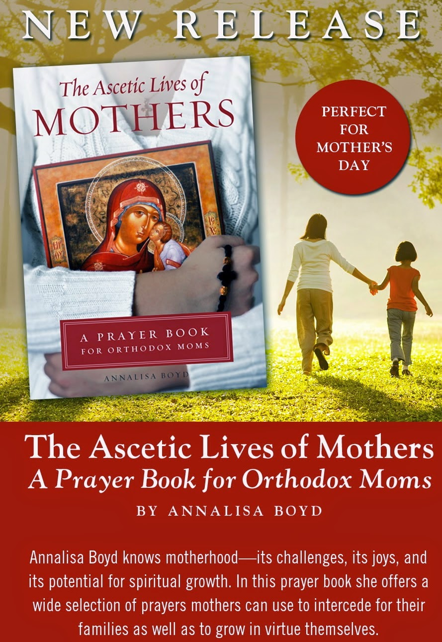 http://store.ancientfaith.com/the-ascetic-lives-of-mothers/