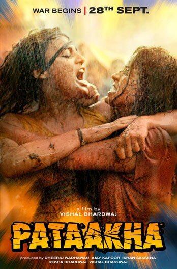 Pataakha 2018 Hindi 350MB Pre-DVDRip 480p x264