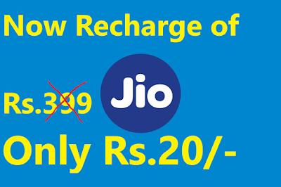 jio 399 free recharge