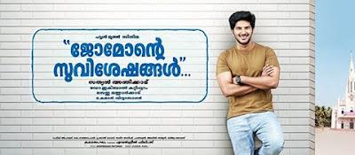 Poster look of 'Jomonte Suvisheshangal'