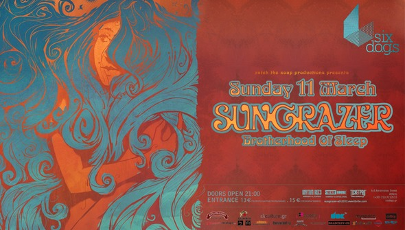 11 March: Sungrazer Live In Athens