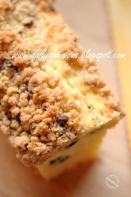 Dailydelicious Blueberry Cheese Muffin Loaf Good Morning