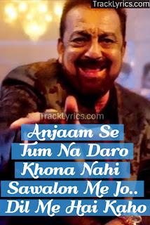 song-quotes-2018-dil-ka-parinda-saheb-biwi-aur-gangster-3-usha-uthup-sanjay-dutt