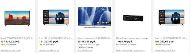 Ultra HD телевизор LG