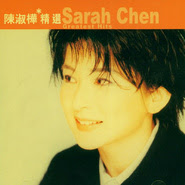Sarah Chen - Meng Xing Shi Fen (梦醒时分)