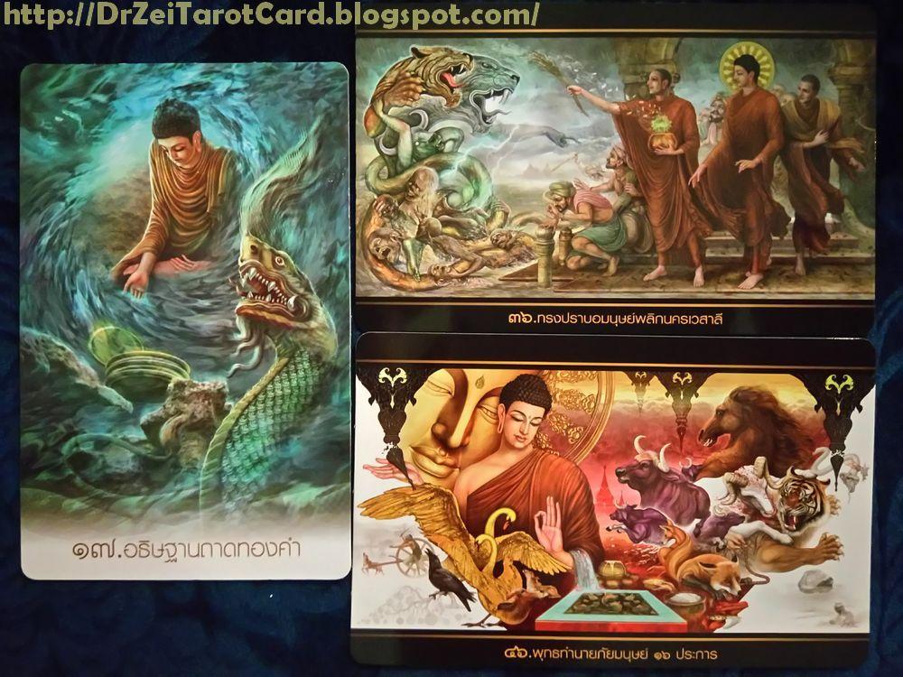 มุมมองภาพ จัดวางภาพ layout orientation ไพ่ประวัติพระพุทธเจ้า พุทธะ ธรรมะ สัมมาสัมพุทธเจ้า ศิลปะ ดิจิทัล digital art 3D Buddhist