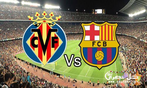 كورة لايف   موعد وتشكيل مباراة برشلونة وفياريال اليوم 2-12-2018