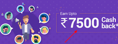 Phonepe se maine paise kaise kamaye step by step ! delhi technical hind blog !