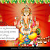 Popular Lord Ganesha Prayers Wallpapers Best Good Morning Pictures Greetings Telugu Quotes Images