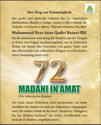 Download: 72 Madani Inamat pdf in German by Ilyas Attar Qadri
