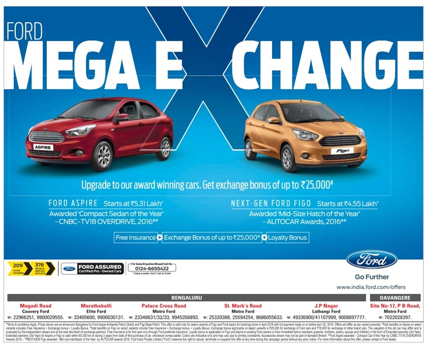 Ford Mega Exchage Offer + Amazing benefits | April 2016 discount offers