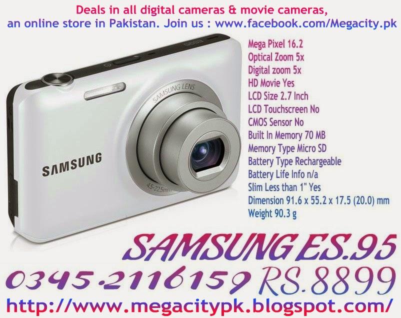 Digital Camera price in pakistan