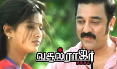 Vasool Raja MBBS full Tamil Movie | Scenes | Prakash Raj gets dissappointment | Kamal Proposes Sneha