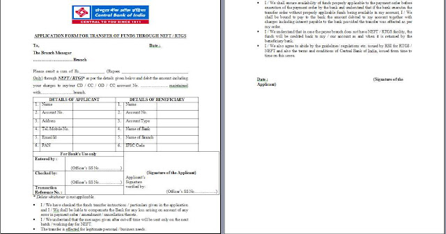 CENTRAL-BANK-OF-INDIA-CBI-NEFT-RTGS-FORM-DOWNLOAD