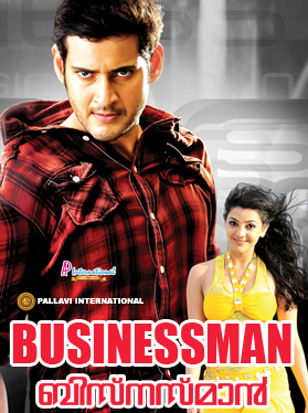 Business Man 2012 UNCUT Dual Audio Hindi 400MB BluRay 480p