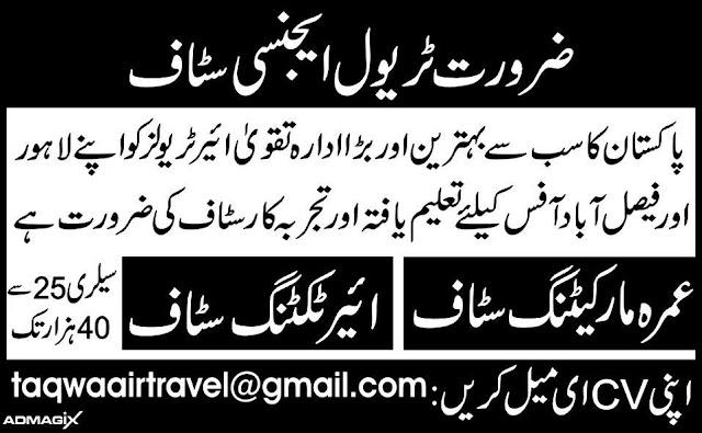 Marketing & Ticketing Jobs in Taqwa Air Travels