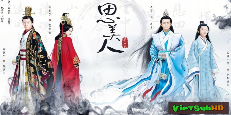 Phim Tư Mỹ Nhân Tập 66/81 VietSub HD | Song Of Phoenix Zhang Xinyu 2017