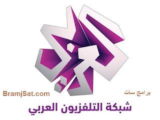 تردد قناة العربي الجديد 2019
