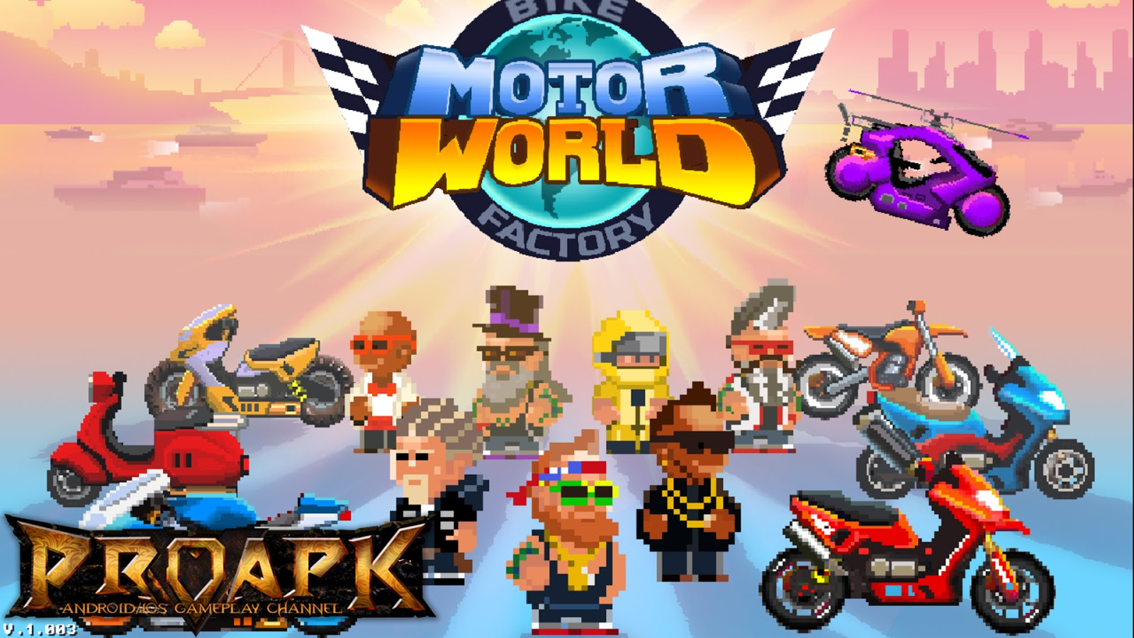 Motor World: Bike Factory