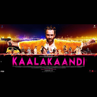 kaalakaandi wallpaper