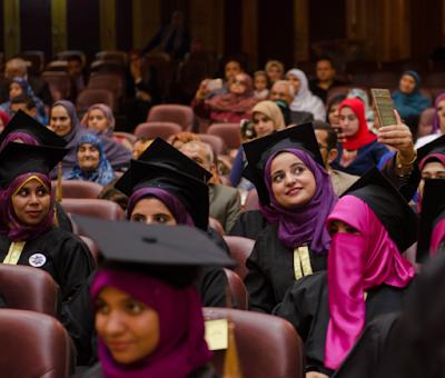 نتيجة وجداول امتحانات كلية التجارة بنين وبنات | جامعة الازهر