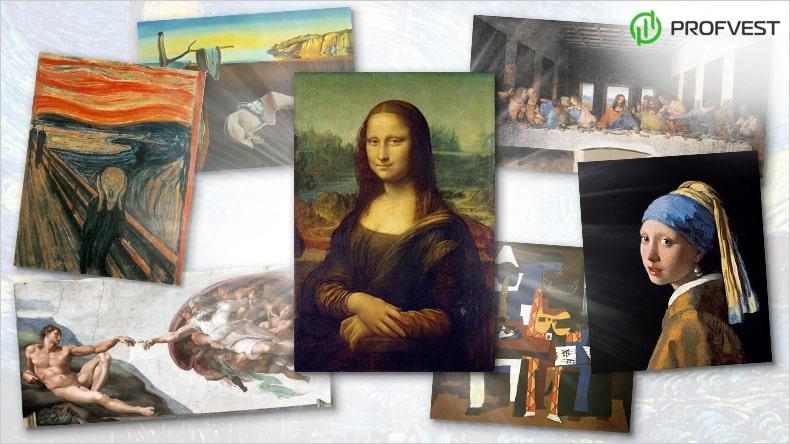 Топ самых известных картин