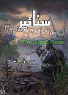 Sniper Complete Novel By Riaz Aqib Kohler Pdf Free Download
