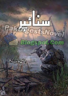 Sniper Complete Novel By Riaz Aqib Kohler Pdf Free Download