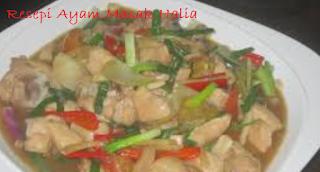 Resepi Ayam Masak Halia 2016