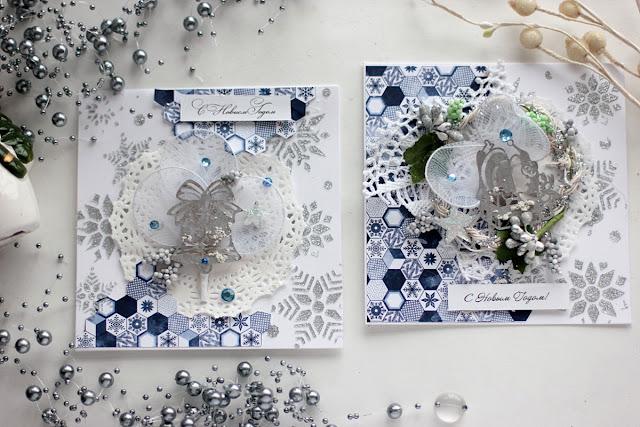 Fa-La-La_Cards_Elena_Dec21_7.jpg