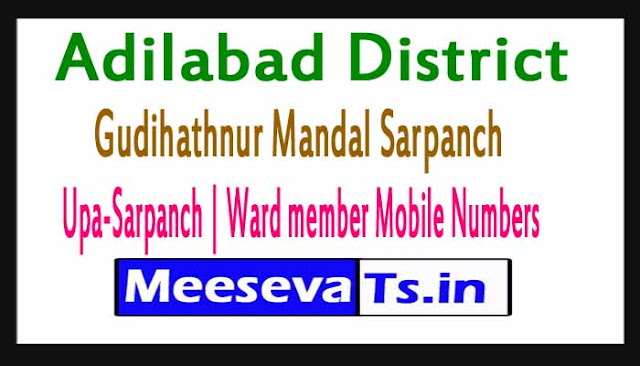 Gudihathnur Mandal Sarpanch | Upa-Sarpanch | Ward member Mobile Numbers List Adilabad District in Telangana State