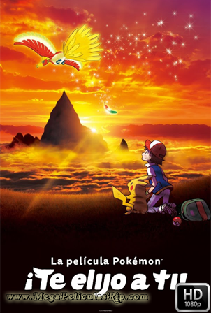 Pokemon Te Elijo A Ti [1080p] [Latino-Japones] [MEGA]