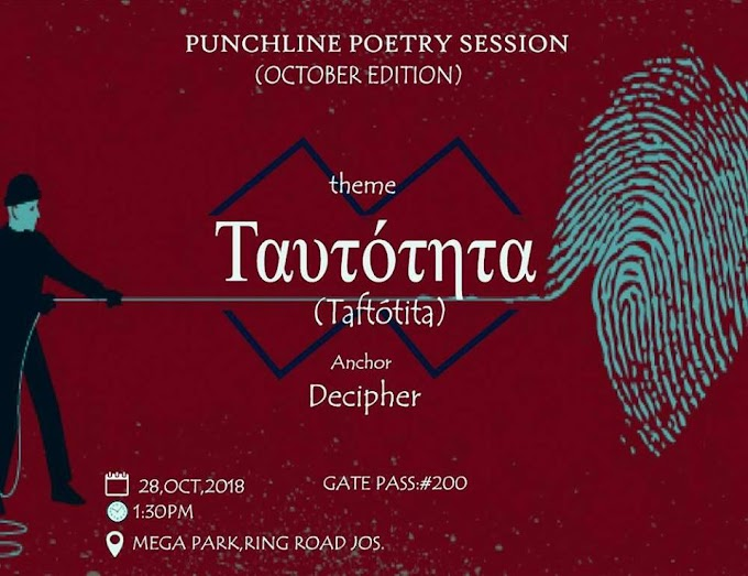 Punchlyne Poetry Session (28th Oct. '18)
