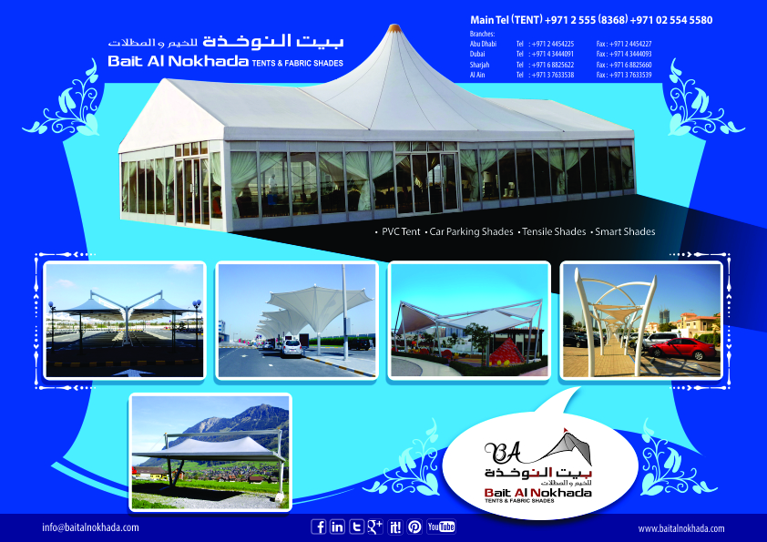Construction and the outer cover The hierarchical structure is made of aluminum reinforced and compatible to withstand high winds and extreme weather ...  sc 1 st  Carparking Shades | Smart Shades | Tensile Shades | Fabric Shades & Sadu TENT - Arabian TENT u2013 Ramadan TENT | Carparking Shades ...