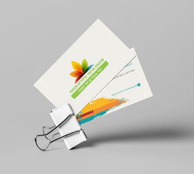 עיצוב כרטיס ביקור לארגון