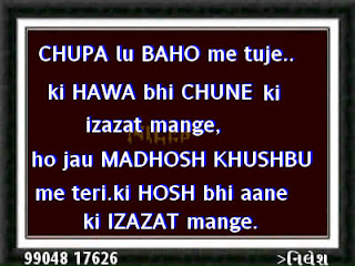 chhupalu baho me tuje_madahosh romantic shayari