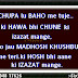 Chhupalu bahome tuje _gujarati shayari_hindi shayari_romantic shayari