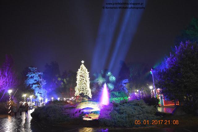 Τελευταία ημέρα λειτουργίας του Πάρκου των Χρωμάτων στην Κατερίνη. (ΦΩΤΟ)