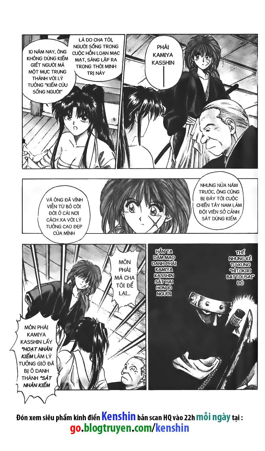 Rurouni Kenshin chap 1 trang 15