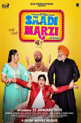 Saadi Marzi 2019 Punjabi 720p WEB HDRip 600Mb x265 HEVC