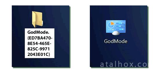 GodMode.{ED7BA470-8E54-465E-825C-99712043E01C}