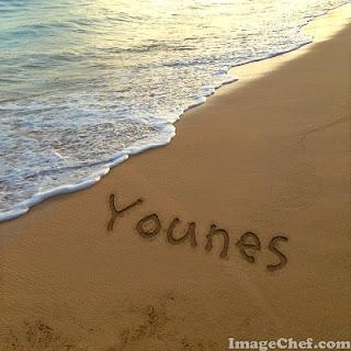 اكتب اسمك على الرمل