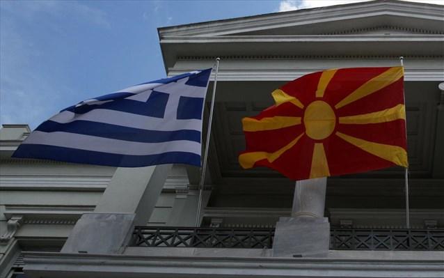 Σκοπιανό, ονομασία χωρίς το Μακεδονία ή παράγωγα