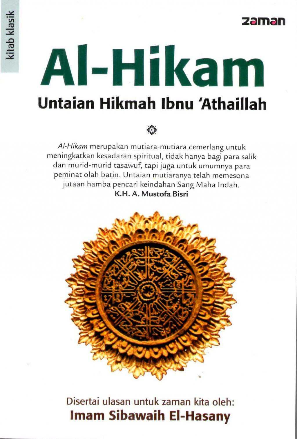 Ebook Al Hikam Ibnu Athaillah