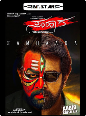 Samhaara 2018 Dual Audio 720p UNCUT HDRip Download x264 world4ufree.fun , South indian movie Samhaara 2018 hindi dubbed world4ufree.fun 720p hdrip webrip dvdrip 700mb brrip bluray free download or watch online at world4ufree.fun