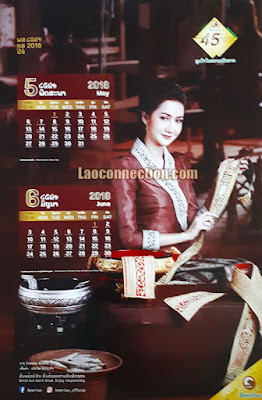 Beer Lao Calendar 2018 - May/June