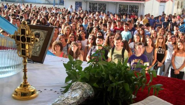 Τέλος η πρωινή προσευχή στα σχολεία με εγκύκλιο του υπουργείου Παιδείας - Διαβάστε ολόκληρη την υπουργική οδηγία