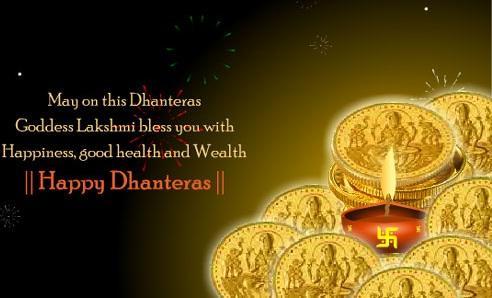 Badi Diwali Greeting Cards Quotes